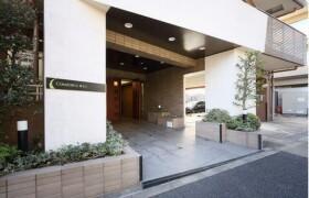 1LDK Mansion in Himonya - Meguro-ku