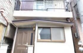 3K House in Tanaka - Osaka-shi Minato-ku
