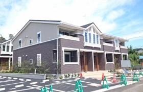 2LDK Apartment in Uchimodori - Fujisawa-shi