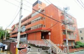 豊島區高田-1LDK{building type}