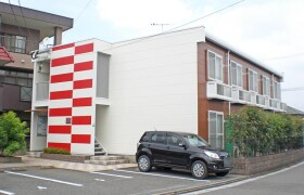 1K Apartment in Kamikoga - Chikushino-shi