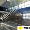 2LDK Apartment to Buy in Chuo-ku Entrance Hall