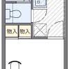 1K Apartment to Rent in Toyonaka-shi Floorplan