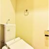 1R Apartment to Buy in Shinjuku-ku Toilet