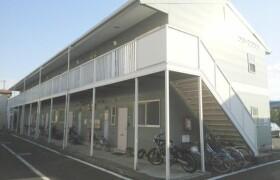 2LDK Apartment in Sekiguchi - Atsugi-shi