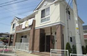 2DK Apartment in Guzo - Hiratsuka-shi