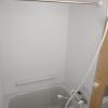 在川崎市宮前區內租賃1K 公寓大廈 的房產 浴室