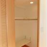 2LDK Apartment to Rent in Shibuya-ku Storage
