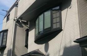 3SDK House in Edogawa(1-3-chome.4-chome1-14-ban) - Edogawa-ku
