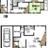 3SLDK House to Rent in Setagaya-ku Floorplan