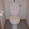 1K Apartment to Rent in Kawagoe-shi Toilet