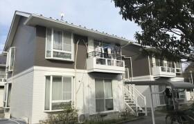 3DK Apartment in Otawa - Yokosuka-shi