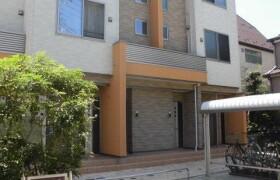 1LDK Apartment in Heiwadai - Nerima-ku