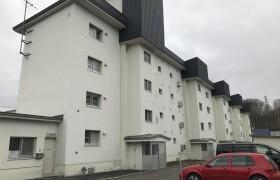 3DK Apartment in Shunko 7-jo - Asahikawa-shi