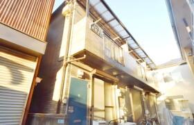 2LDK Terrace house in Nishikameari(1.2-chome) - Katsushika-ku