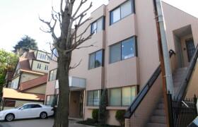 1LDK Mansion in Takanawa - Minato-ku