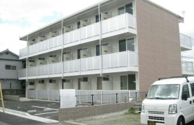 1K Mansion in Hamadacho - Amagasaki-shi