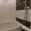 1SLDK Apartment to Buy in Koto-ku Bathroom