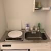 1R Apartment to Rent in Osaka-shi Fukushima-ku Kitchen