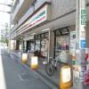 Whole Building Apartment to Buy in Sagamihara-shi Minami-ku Convenience Store