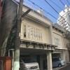 Whole Building Office to Buy in Shinagawa-ku Exterior