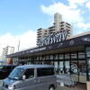3DK Apartment to Rent in Itoshima-shi Exterior