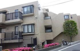 川崎市宮前區鷺沼-3LDK公寓大廈