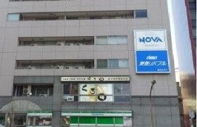 2LDK {building type} in Shiba(4.5-chome) - Minato-ku