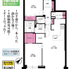 2LDK Apartment to Buy in Meguro-ku Floorplan