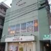 在横濱市金澤區內租賃1K 公寓 的房產 戶外