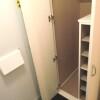 1K Apartment to Rent in Kunitachi-shi Room