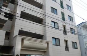 4LDK Apartment in Hikarimachi - Hiroshima-shi Higashi-ku