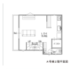 3LDK House to Buy in Nakano-ku Floorplan