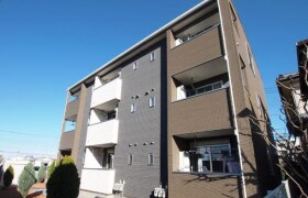1LDK Apartment in Hirano - Adachi-ku