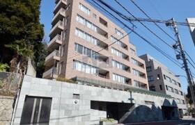 1LDK Apartment in Azabunagasakacho - Minato-ku