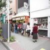 2LDK Apartment to Rent in Chuo-ku Landmark