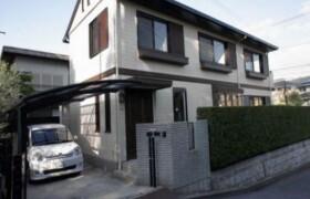 3SLDK House in Yatomicho koyoen - Nagoya-shi Mizuho-ku