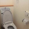 4LDK House to Buy in Otsu-shi Toilet