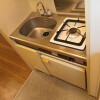 1R Apartment to Rent in Arakawa-ku Kitchen