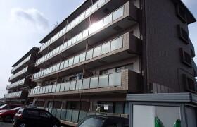 2LDK Mansion in Okino - Higashiomi-shi