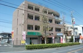 2DK Mansion in Oba - Fujisawa-shi