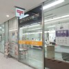 2LDK House to Buy in Chiyoda-ku Post Office