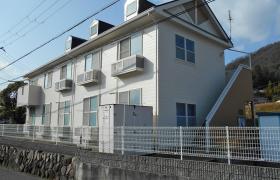 2DK Apartment in Yamadacho kamitanigami - Kobe-shi Kita-ku