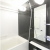 1LDK Apartment to Rent in Taito-ku Bathroom