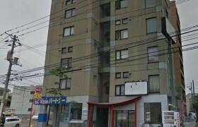 Whole Building Apartment in Hiragishi 1-jo - Sapporo-shi Toyohira-ku