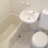 1K Apartment to Rent in Komae-shi Bathroom
