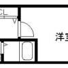 1K Apartment to Buy in Kyoto-shi Nakagyo-ku Floorplan