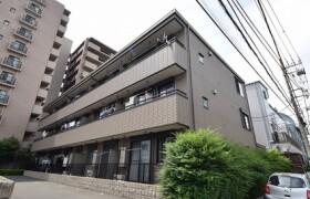 1LDK Mansion in Funado - Itabashi-ku