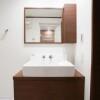 4LDK House to Buy in Minato-ku Washroom