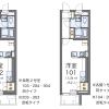1R マンション 渋谷区 内装